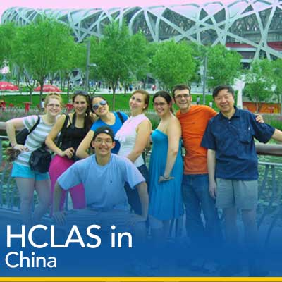 HCLAS in China