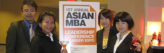 Asian M.B.A. Leadership  Conference