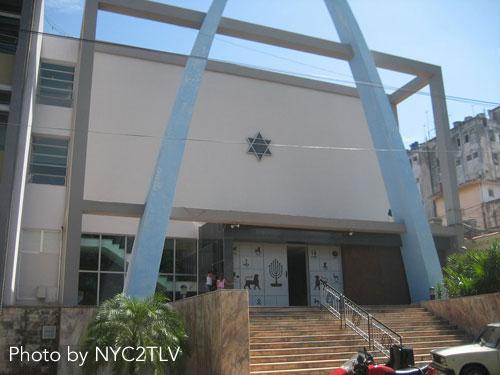 Patronato synagogue in Cuba