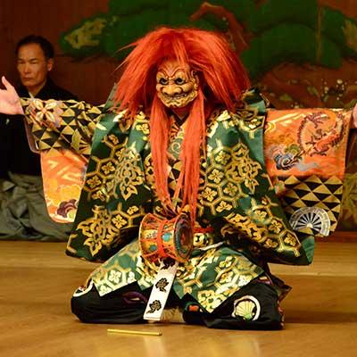 Kyōgen Performance and Workshop