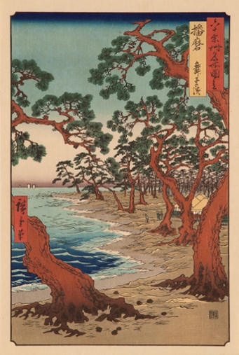 Andō Hiroshige, Harima Province: Maiko Beach from the series Famous Places in the Sixty-odd Provinces, 1853-1856