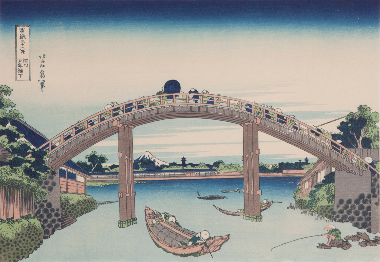 Katsushika Hokusai (Japanese, 1760-1849), Under Mannen Bridge at Fukagawa, from the series Thirty-Six Views of Mount Fuji, Edo period, c. 1830-1831, woodblock print, ink and color on paper, 10 5/16 x 14 13/16 in., Hofstra University Museum of Art, gift of Helen Goldberg, HU2000.8.2