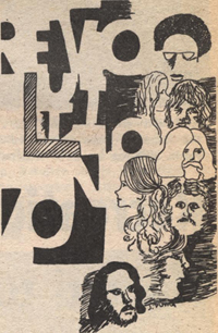 """Revolution."" The Hofstra Chronicle, 1971"