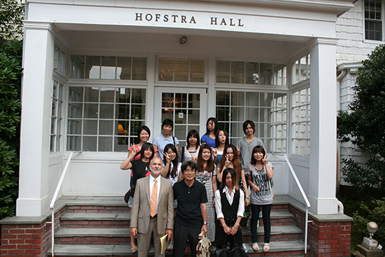 Hofstra Welcomes Students from Tokyo Future University
