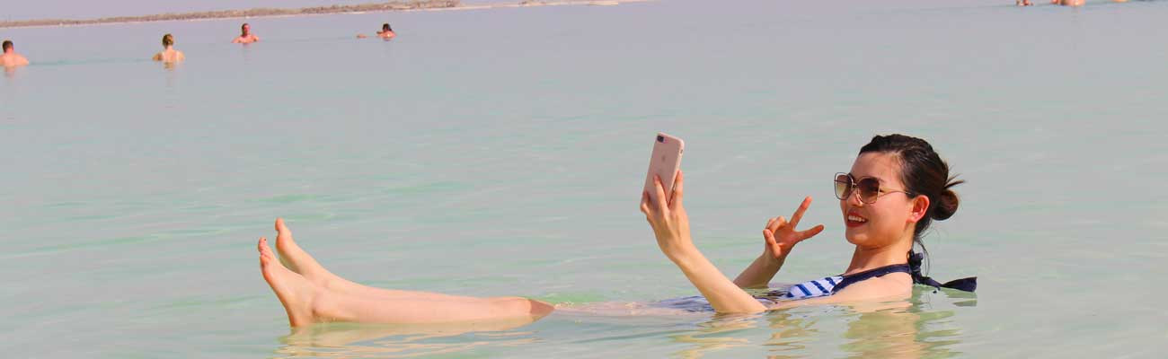 Student in the Dead Sea